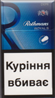 Rothmans Demi Royals Blue