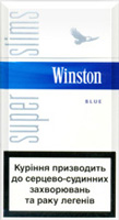 Winston Super Slims Blue 100's